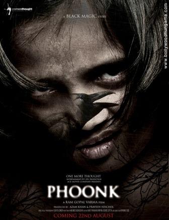 новые фильмы ужасы