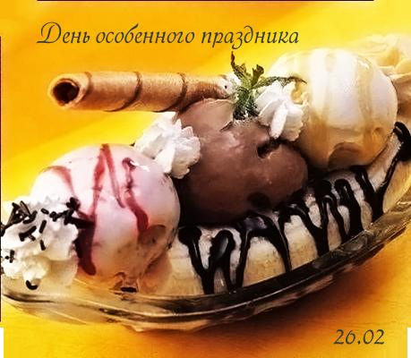 http://img0.liveinternet.ru/images/attach/c/1//55/694/55694457_1267131814_26fevralya2010.png