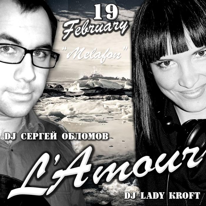 L`Amour @ DJ-Магазин MELAFON (700x700, 232 Kb)