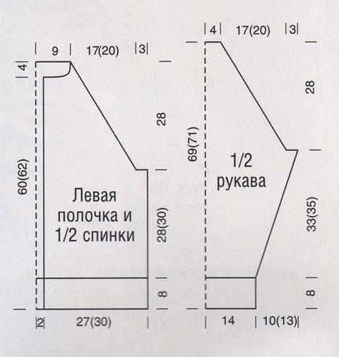 (480x506, 38Kb)