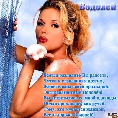http://img0.liveinternet.ru/images/attach/c/1//55/984/55984372_1267693407_filephp_id1574134000eb4d337b2adb2574c8abdcee93cf8af0.jpg