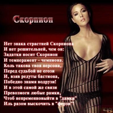 http://img0.liveinternet.ru/images/attach/c/1//55/984/55984388_1267693892_filephp_id1574134000654d100d71f5c84ee19b67675f98449b.jpg