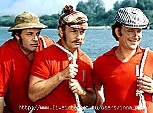А.Миронов. Трое в лодке, не считая собаки. Джи