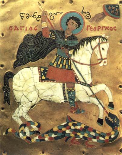 Эмалевая миниатюра Св.Георгия 15 века из Национального Грузинского Музея искусств