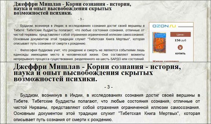 ezolib.ru