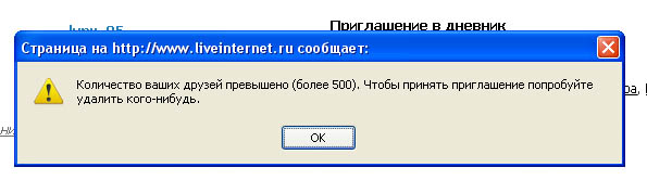 (595x178, 43Kb)