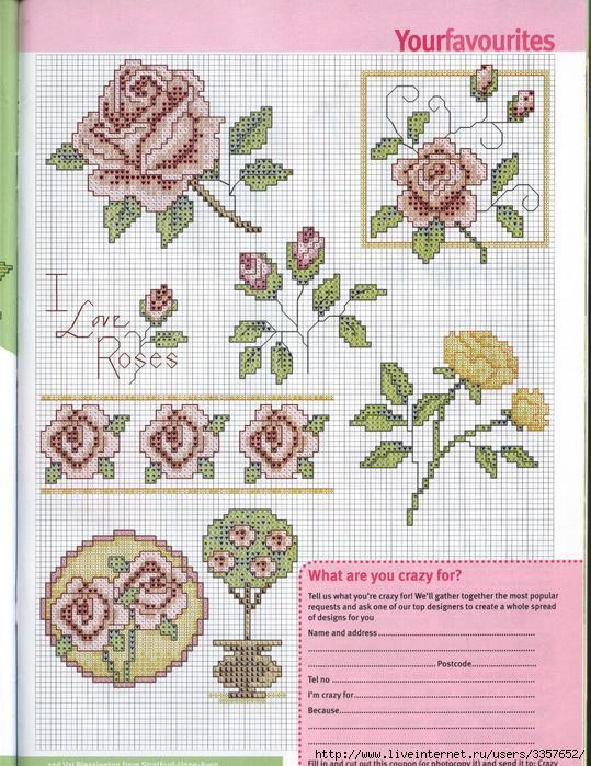 """Мини вышивка """"Розы"""""""