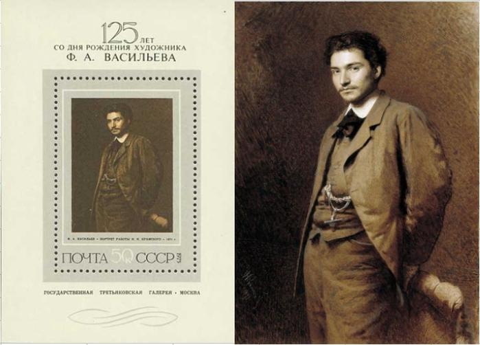 Васильев Федор Александрович (1850-1873). Обсуждение на ...
