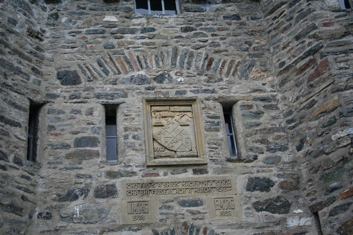 Eilean Donan Castle 18224