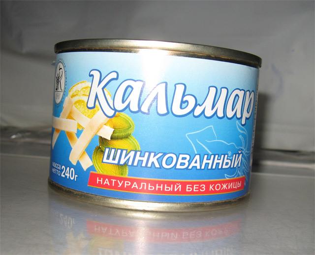 кальмар консервы