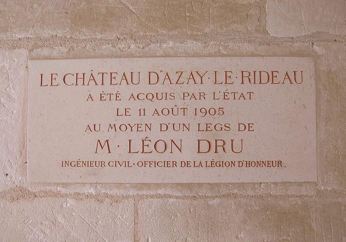 Замок Азе-ле-Ридо-Chateau D'Azay le Rideau 27343