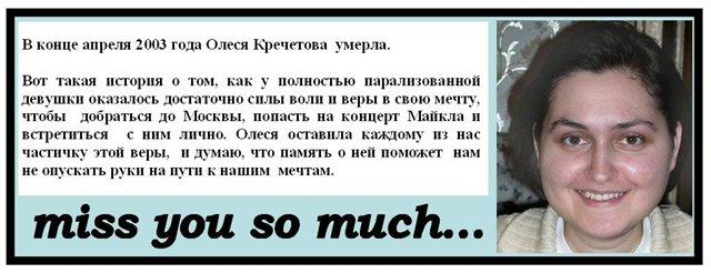 http://img0.liveinternet.ru/images/attach/c/1//56/567/56567705_03b0b7ea0a72.jpg