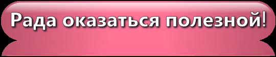 (540x113, 49Kb)
