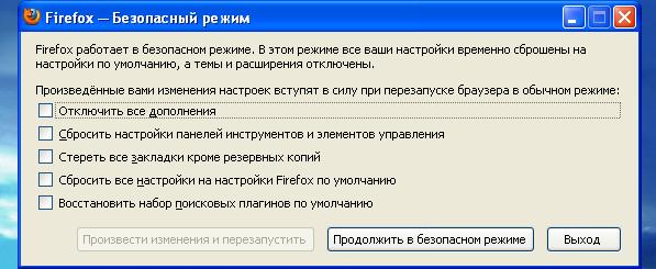 (597x245, 32Kb)