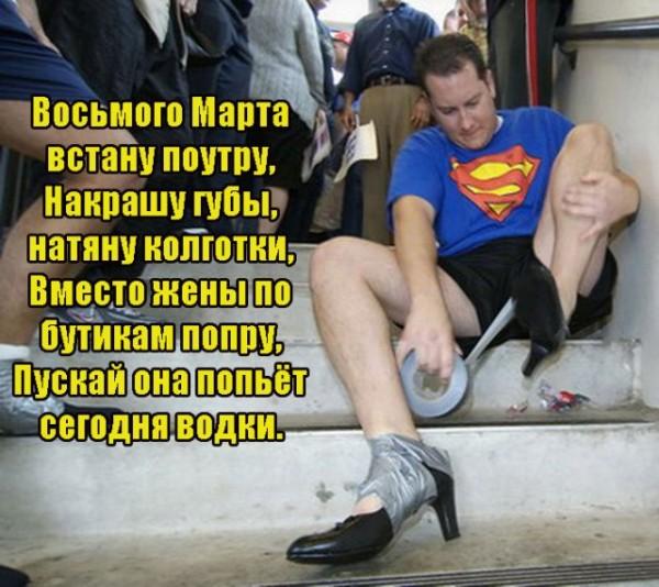 http://img0.liveinternet.ru/images/attach/c/1//56/65/56065149_216048.jpg