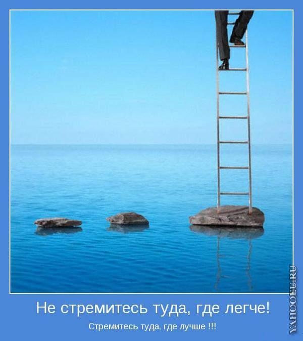 http://img0.liveinternet.ru/images/attach/c/1//56/697/56697861_1268798471_okgxgxpms4sf6dt4.jpg