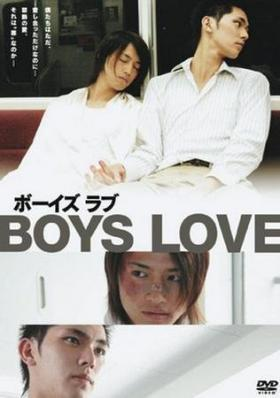 Любовь мальчишек / Boys Love