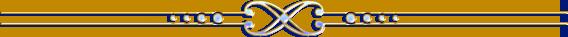 Горизонтальные разделители для текста 56863220_1269378699_3dddcbe97fc8