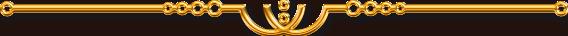 Горизонтальные разделители для текста 56863264_1269379067_449367395b3f