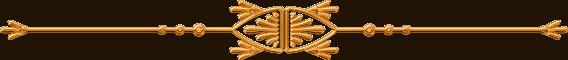 Горизонтальные разделители для текста 56863268_1269379099_a52d9cf114c9
