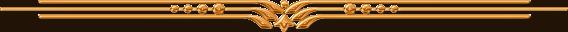Горизонтальные разделители для текста 56863276_1269379170_c7bb9ecd6a09