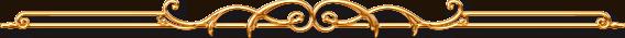 Горизонтальные разделители для текста 56863280_1269379212_c7683d053adc