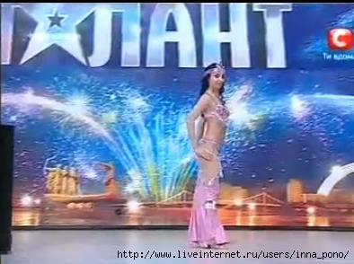 Ирина Погребняк