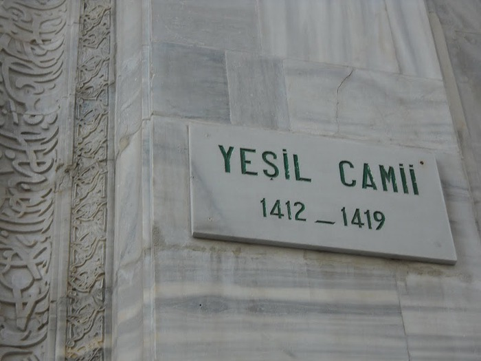 Зелёная мечеть 63604