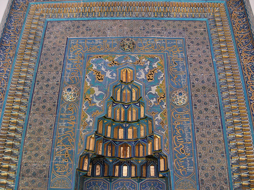 Зелёная мечеть 76903