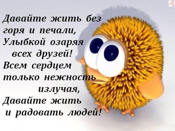http://img0.liveinternet.ru/images/attach/c/1//57/200/57200760_41871196__2001.jpg