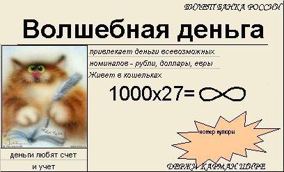 (408x248, 26Kb)