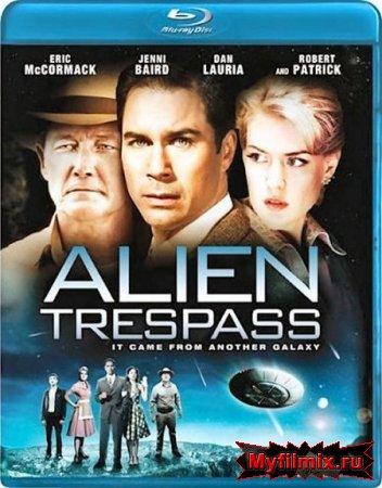 Обложка к фильму Вторжение пришельцев