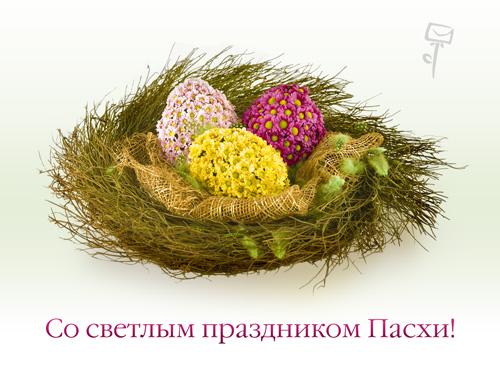pasxa_postcard_4_green_flower (500x367, 110 Kb)