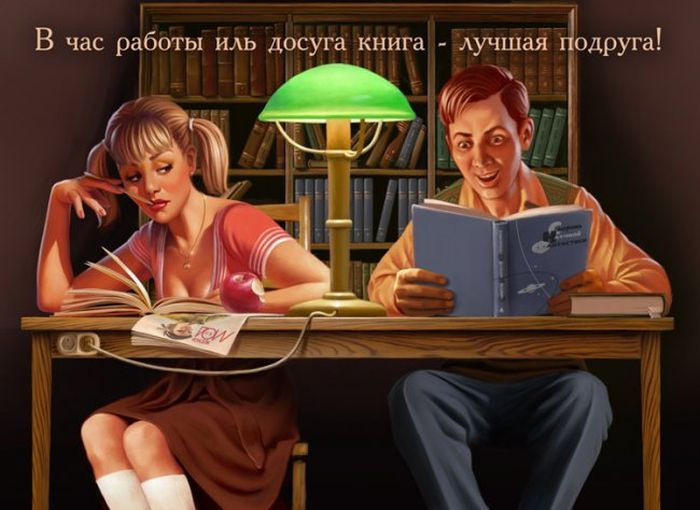 http://img0.liveinternet.ru/images/attach/c/1//57/3/57003821_1269671905_sovok_10.jpg