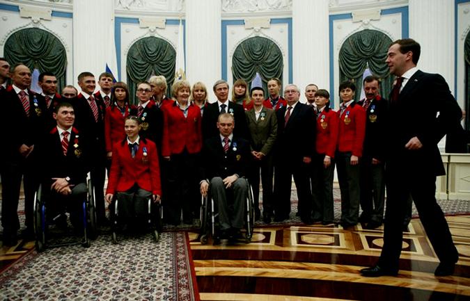 Президент России Дмитрий Медведев встретился с паралимпийцами