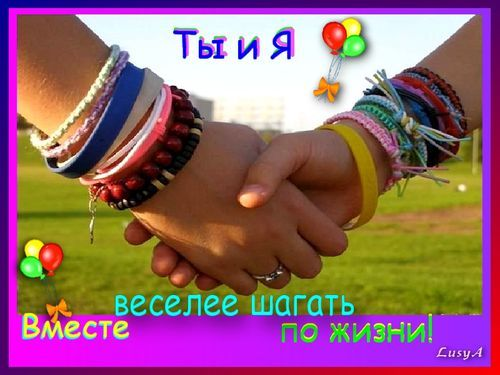 http://img0.liveinternet.ru/images/attach/c/1//57/325/57325797_1web1.jpg