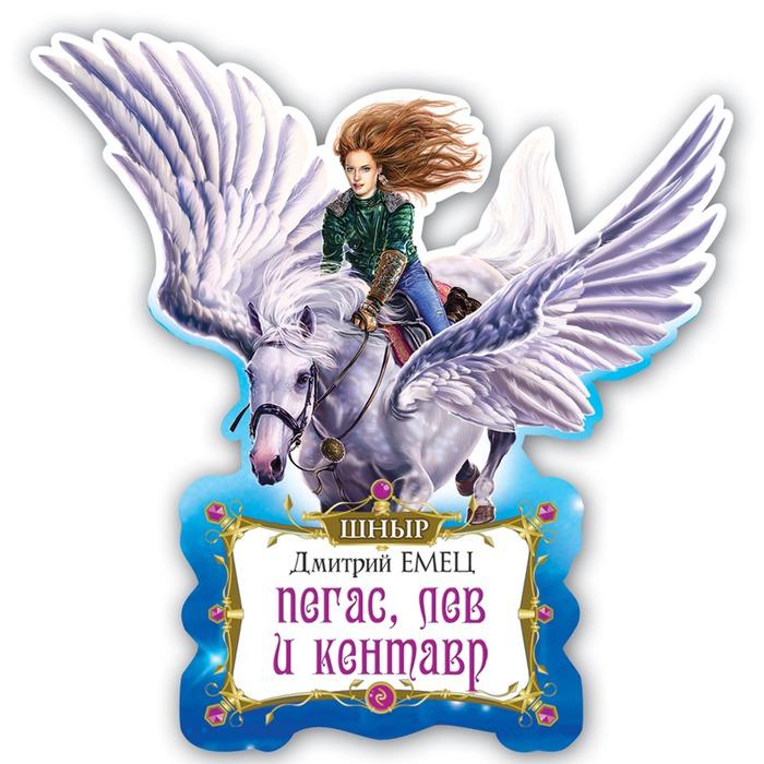 http://img0.liveinternet.ru/images/attach/c/1//57/373/57373493_90x90_VOBBLER_EMEC_Shnir.jpg