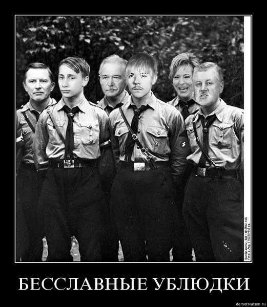 Яценюка пригласили на саммит ЕС - Цензор.НЕТ 5504