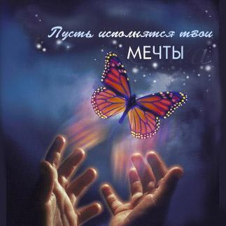 http://img0.liveinternet.ru/images/attach/c/1//57/52/57052093_46725509_aro.jpg