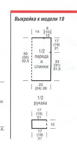 (258x503, 12Kb)