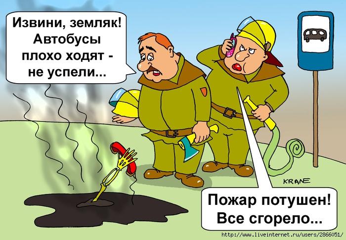 Пожар в Чернобыльской зоне локализован, - ГосЧС - Цензор.НЕТ 4199