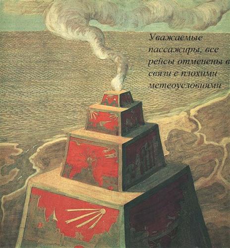 Микалоюс Константинас Чюрленис (1875-1911 гг) написал картину