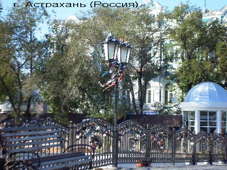 Астрахань (450x338, 109 Kb)