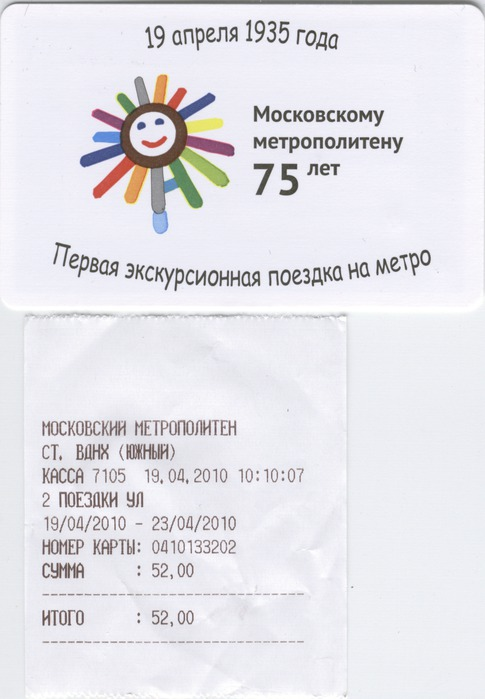 (485x699, 66Kb)