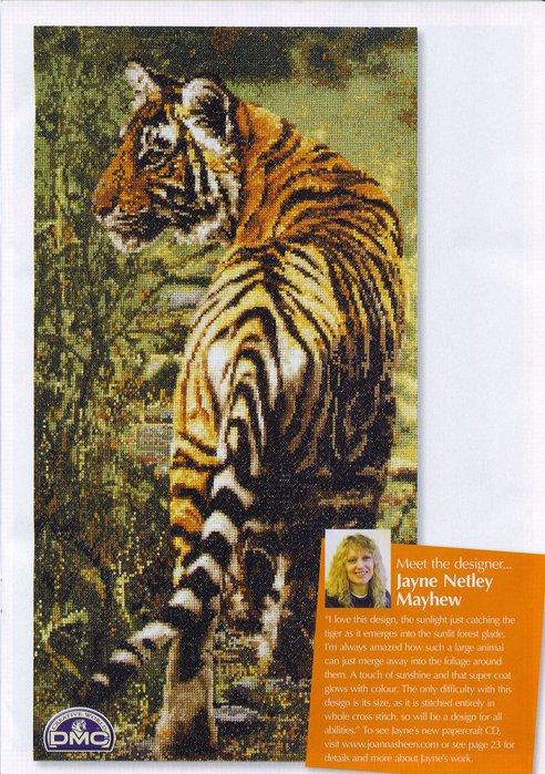 Тигр - ВЫШИВКА КРЕСТОМ