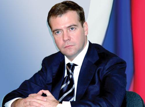 Д. А. Медведев