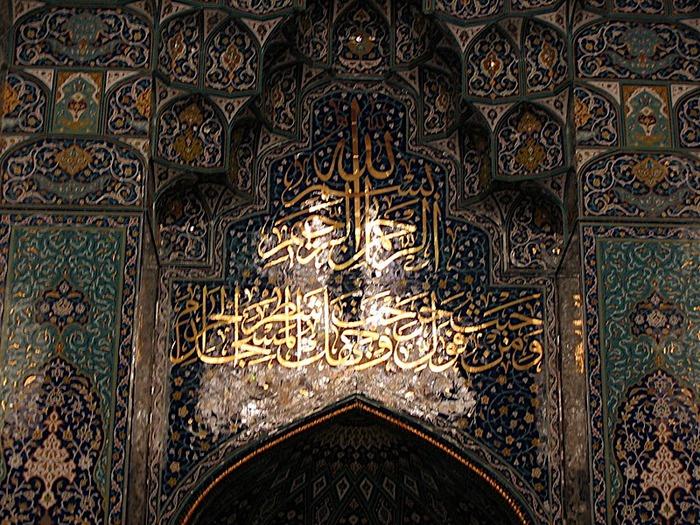 Мечеть Султана Кабуса 39915