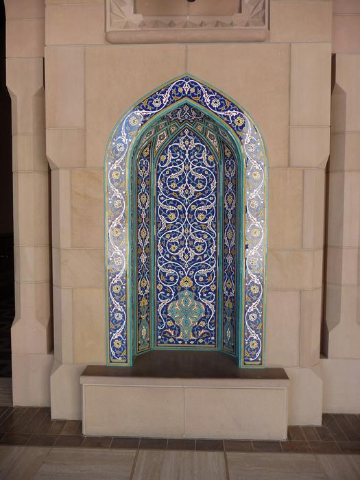 Мечеть Султана Кабуса 39754