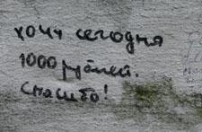 (225x147, 26Kb)