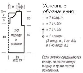 (269x236, 12Kb)